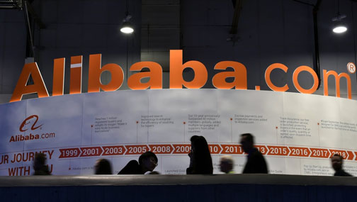 ак на Alibaba можно заработать