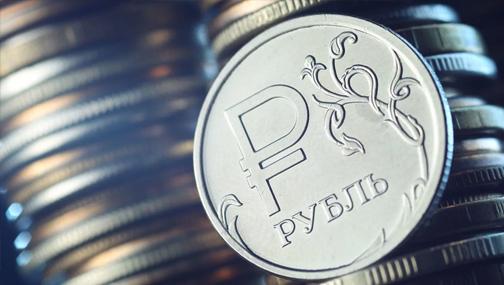 Перспективы рубля: новости экспертов
