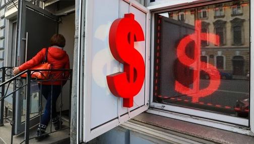 Новый рубеж – 80 рублей за доллар – уверенно взят