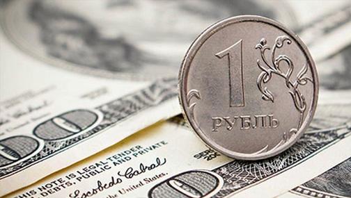 Еще на треть добираю фьючерс USD/RUB