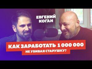Анонсировал свое появление в радиоэфире Мегаполис ФМ