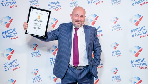 Получил награду «Персона Года 2020» в номинации Финансист. Медийная персона года.