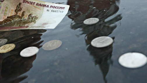 Что, если падение рубля застало вас в рублях?