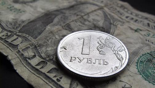 Рубль вернулся на своё законное место