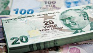 Насколько независимы от правительства Центральные Банки?