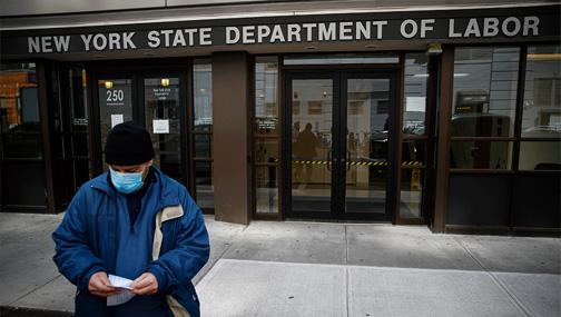 Количество заявок на пособие по безработице в США составило 751 тыс.