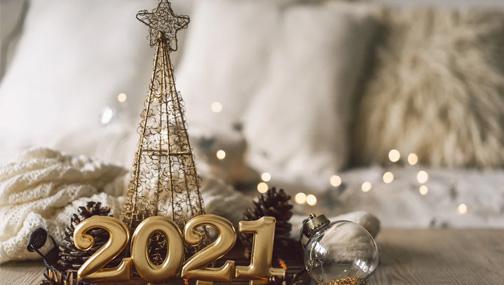 Новый Год 🎄на носу, и нам уже не терпится начать дарить подарки!