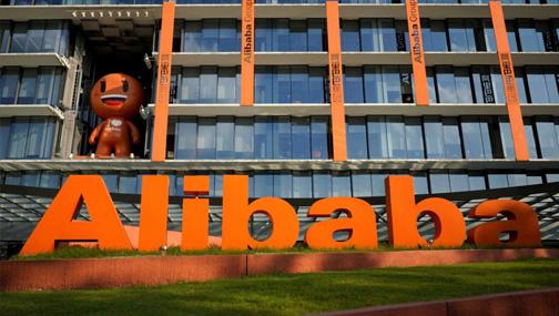 Alibaba близка к заключению сделки по продаже доли BigBasket