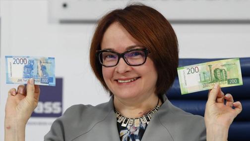Банку России предложили напечатать триллион рублей