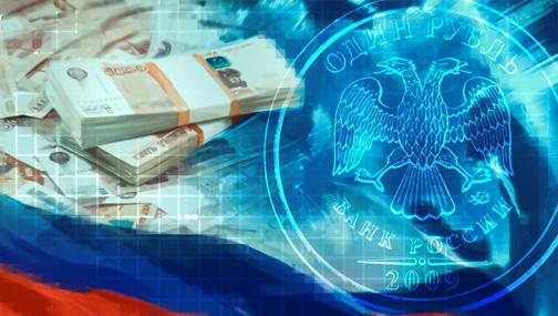 Россия сократит господдержку экономики в 2021 году