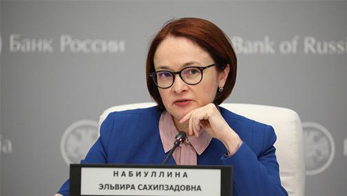 Банк России оставил ключевую ставку на уровне 4,25%