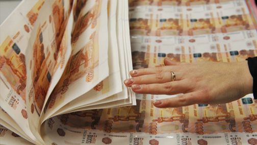 Почему ЦБ в России не выкупает государственные облигации за напечатанные деньги