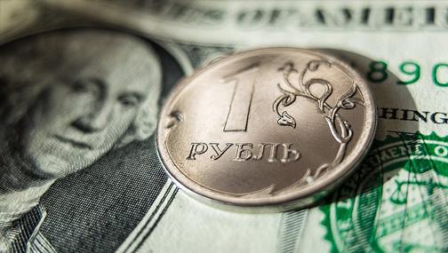 Вопрос от подписчика по паре USD/RUB