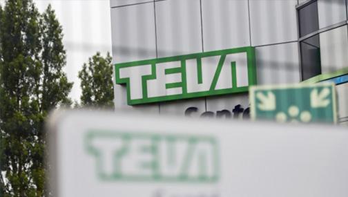 TEVA - компания