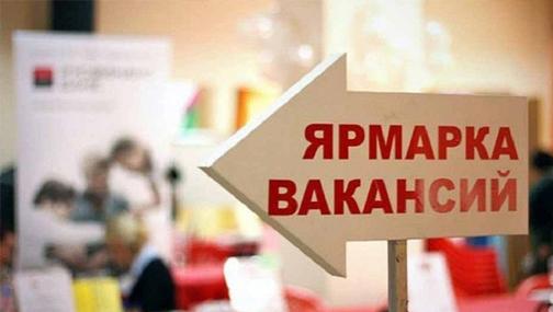 Безработица в России опустилась до 5,9% в декабре