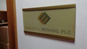 Давненько не писал про Eurasia Mining plc.