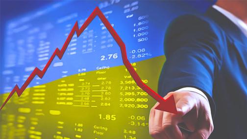 Для развития экономики Украина поняла что ей необходим фондовый рынок