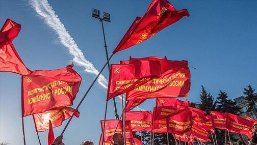 «Коммунисты России» жгут