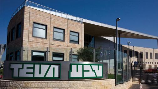 11 января рекомендовал обратить внимание на TEVA (TEVA US)