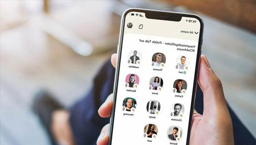 Приложение Clubhouse доступно только владельцем гаджетов на iOS.