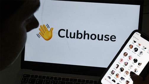 ClubHouse на фондовом рынке