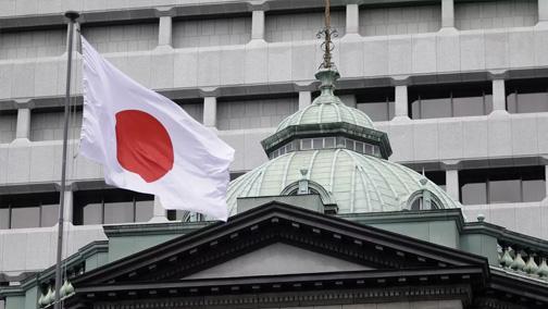 ЦБ банк японии