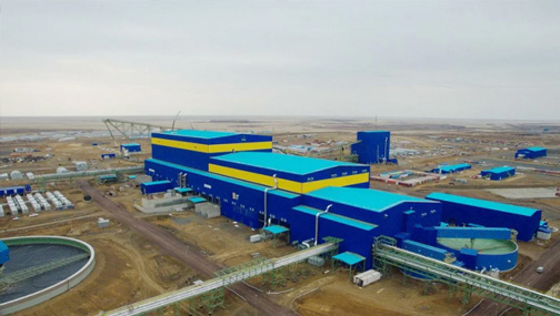 Сегодня была опубликована цена tender offer KAZ Minerals