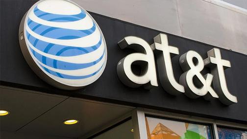 Котировки акций AT&T на февраль 2021