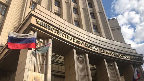 МИД об стремленнии независимости рубля от доллара