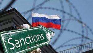 Антироссийские санкции против 10 людей