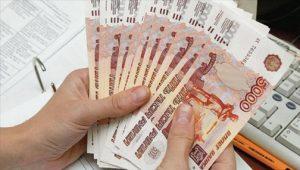 Долговой рубль
