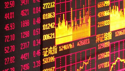 Фондовый рынок акций - евросертификат Биткоган