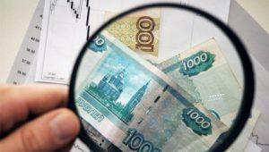 Инфляция и фондовые рынки России на сегодня