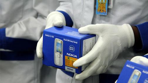 Nokia - перспективы компании на фондовом рынке