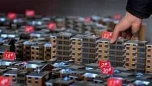 Перспективы рынка недвижимости в 2021 году