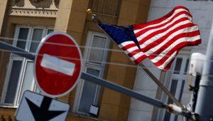 Санкции против чиновников РФ