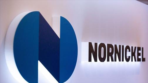 Ситуация с компанией Норникель