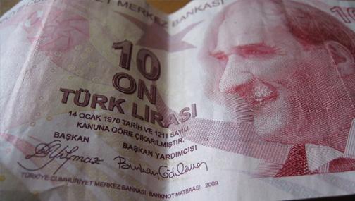 Турецкая лира обвалилась из-за решения Эрдогана