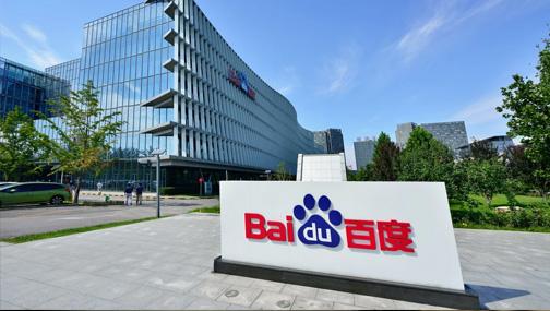 Вторичный листинг Baidu в Гонконге