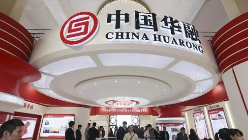 China Huarong Asset Management должен держателям своих бондов порядка $42 млрд.