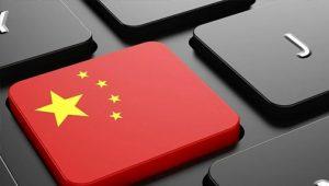 Китайские интернет-платформы будут публиковать свои «обещания работать в соответствии с законом»