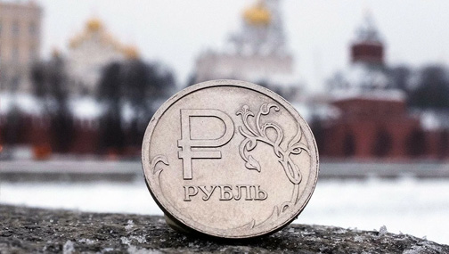 Комментарии о рынке. Рубль