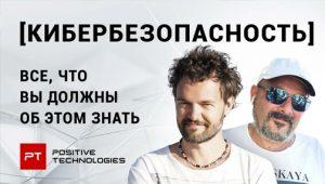 Мой сегодняшний гость – Юрий Максимов