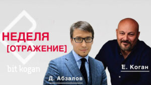 Новые санкции, атака IT сектора, Apple, Sputnik V, рубль, нефть, Китай
