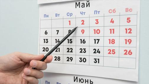 Официальные майские выходные в 2021 году. Приказ Путина