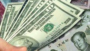 США более не планируют считать Китай валютным манипулятором
