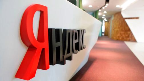 Ведущая российская компания из сектора технологий Яндекс