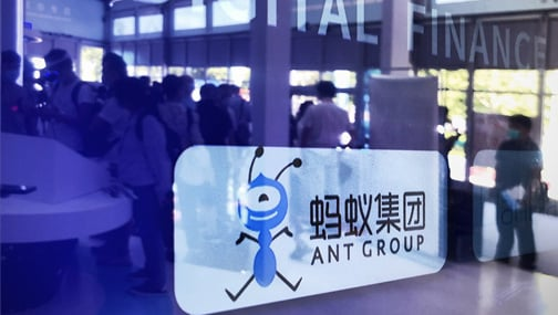 Акции компании Ant Group