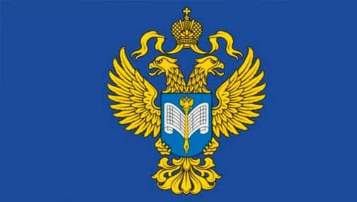 Рост инфляции в России