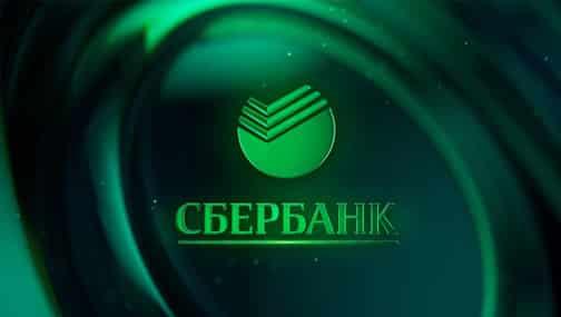 «Cбер» (SBER RX) продолжает радовать нас позитивными новостями